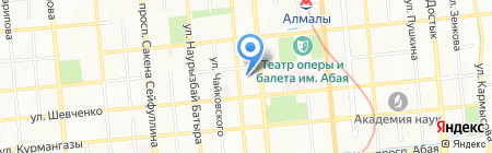 Peregrine на карте Алматы