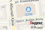 Схема проезда до компании Lumiera Miniplex в Алматы