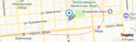 Обувёнок на карте Алматы
