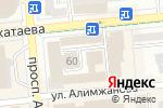 Схема проезда до компании NEOCOM trade в Алматы