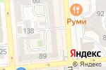 Схема проезда до компании The Oyster bar в Алматы