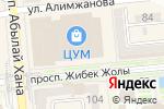 Схема проезда до компании Azzaro в Алматы