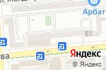 Схема проезда до компании Astek в Алматы