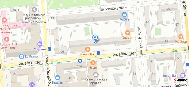 ул. Макатаева, 81