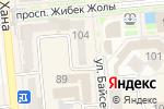 Схема проезда до компании Team Service в Алматы