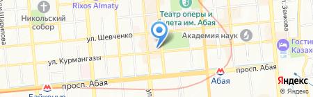United Coffee на карте Алматы