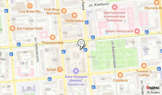 Голландский цветочник. Схема проезда в Алматы