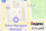 Схема проезда до компании Kel Inter Tour в Алматы