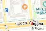 Схема проезда до компании AYLINE в Алматы