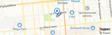 Astek на карте Алматы