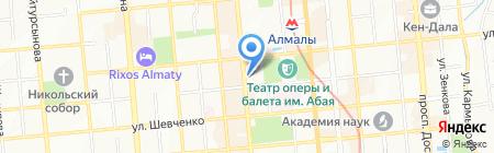 Aurora на карте Алматы