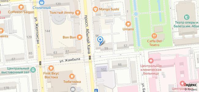 ул. Жамбыла 55/57 (напротив фонтана Неделька)