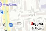 Схема проезда до компании Fresh Tour в Алматы