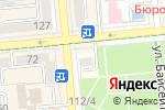 Схема проезда до компании Navigator в Алматы
