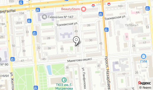 V.I.P. Travel Agency. Схема проезда в Алматы