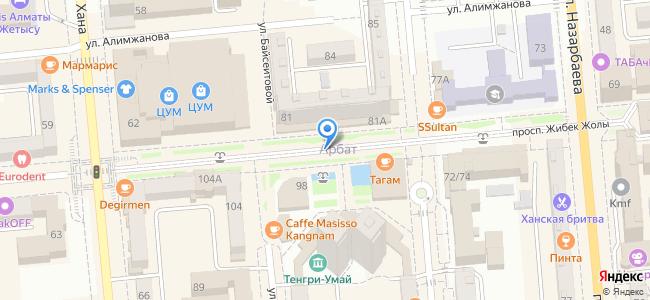 Казахстан, Алматы, проспект Жибек Жолы