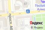 Схема проезда до компании Nicole в Алматы