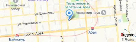Tax Free City на карте Алматы