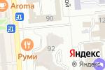 Схема проезда до компании InDigo в Алматы