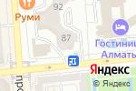 Схема проезда до компании Атриум в Алматы
