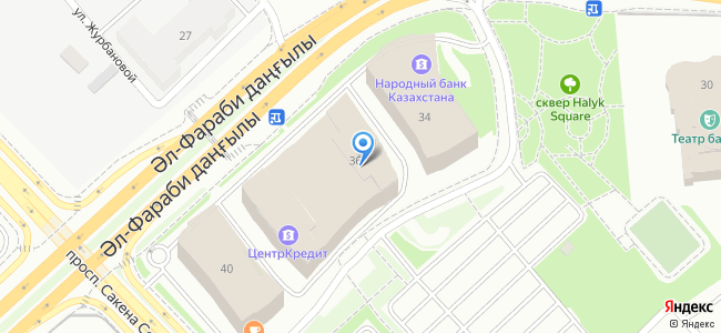 пр. Аль-Фараби 36, 2 этаж