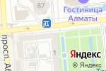 Схема проезда до компании Ex Voyage в Алматы