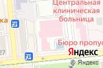 Схема проезда до компании Многопрофильная клиника в Алматы