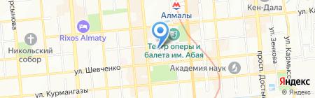 Дент-Комфорт на карте Алматы