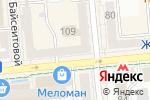 Схема проезда до компании Лаэрта С в Алматы
