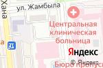 Схема проезда до компании Building Bridges в Алматы