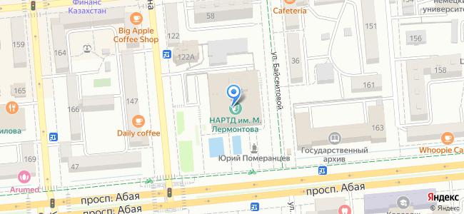 Театр им. Лермонтова, пр. Абая 43