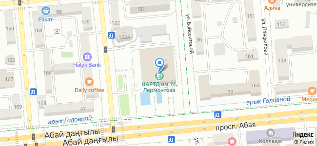 ГАРТД имени Лермонтова, пр. Абая 43