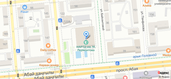 Театр им. Лермонтова, пр. Абая, 43