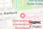 Схема проезда до компании Диагностический центр в Алматы