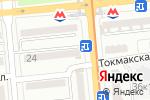 Схема проезда до компании Van Smith в Алматы