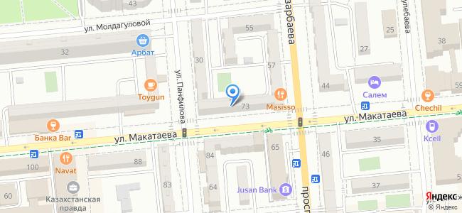 улица Макатаева, 75