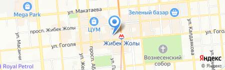 Chop-chop на карте Алматы