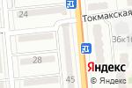 Схема проезда до компании Жаркын Болашак в Алматы