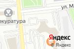 Схема проезда до компании BF Nature Capital International в Алматы