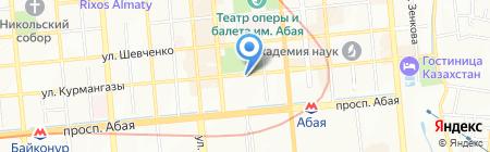 CAFETERIA на карте Алматы