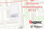 Схема проезда до компании Гульжан в Алматы
