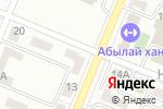 Схема проезда до компании Луч в Алматы