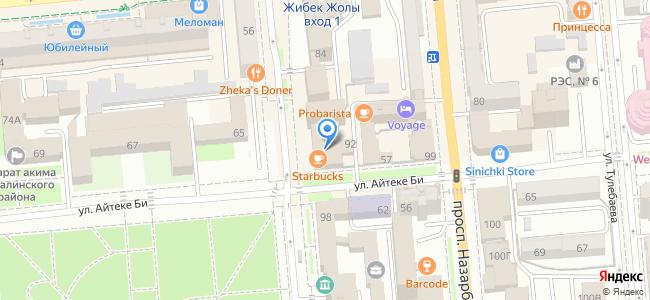 "Галерея ""Улар"", улица Панфилова, 92"
