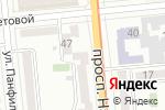 Схема проезда до компании Казкоммерц-Полис в Алматы