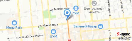Химчистка на карте Алматы