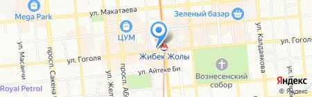 Нотариус Бабишева Н.С. на карте Алматы