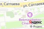 Схема проезда до компании Кофемания в Алматы