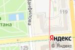 Схема проезда до компании Mega Translation в Алматы