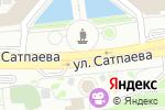 Схема проезда до компании A-GAME в Алматы