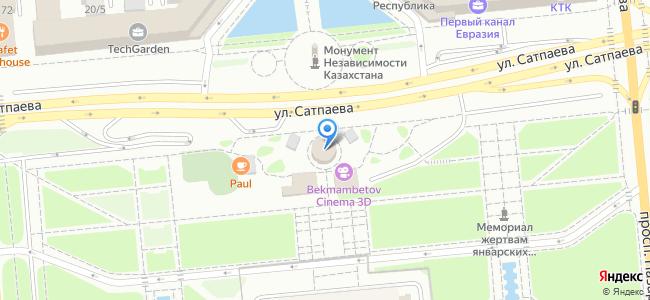 Казахстан, Алматы, площадь Республики